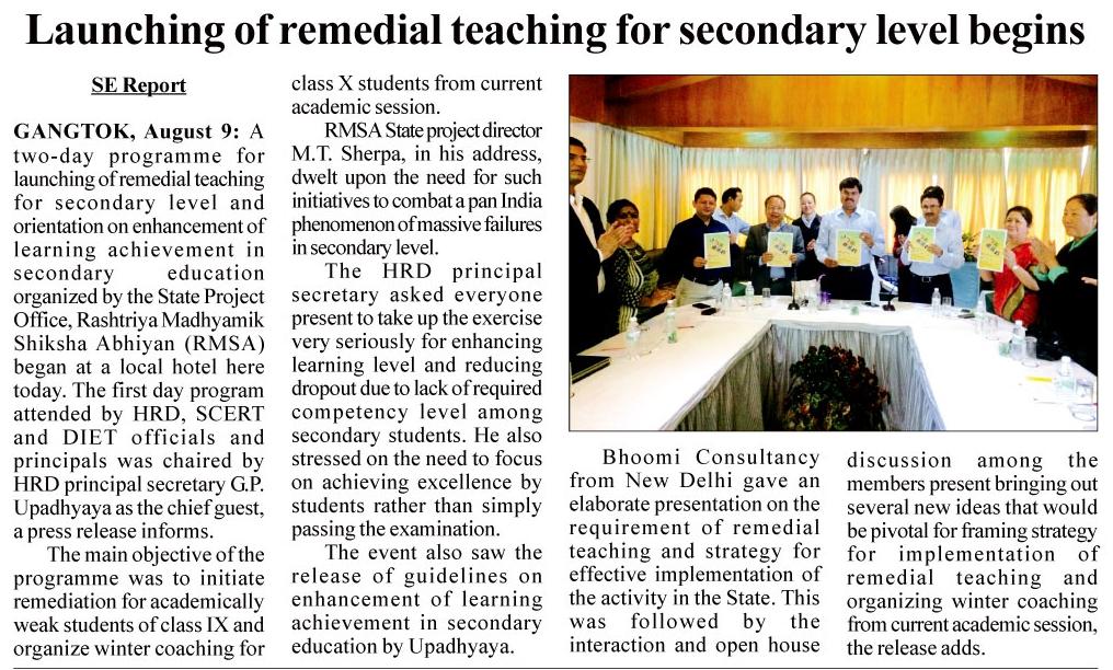 Sikkim Express News